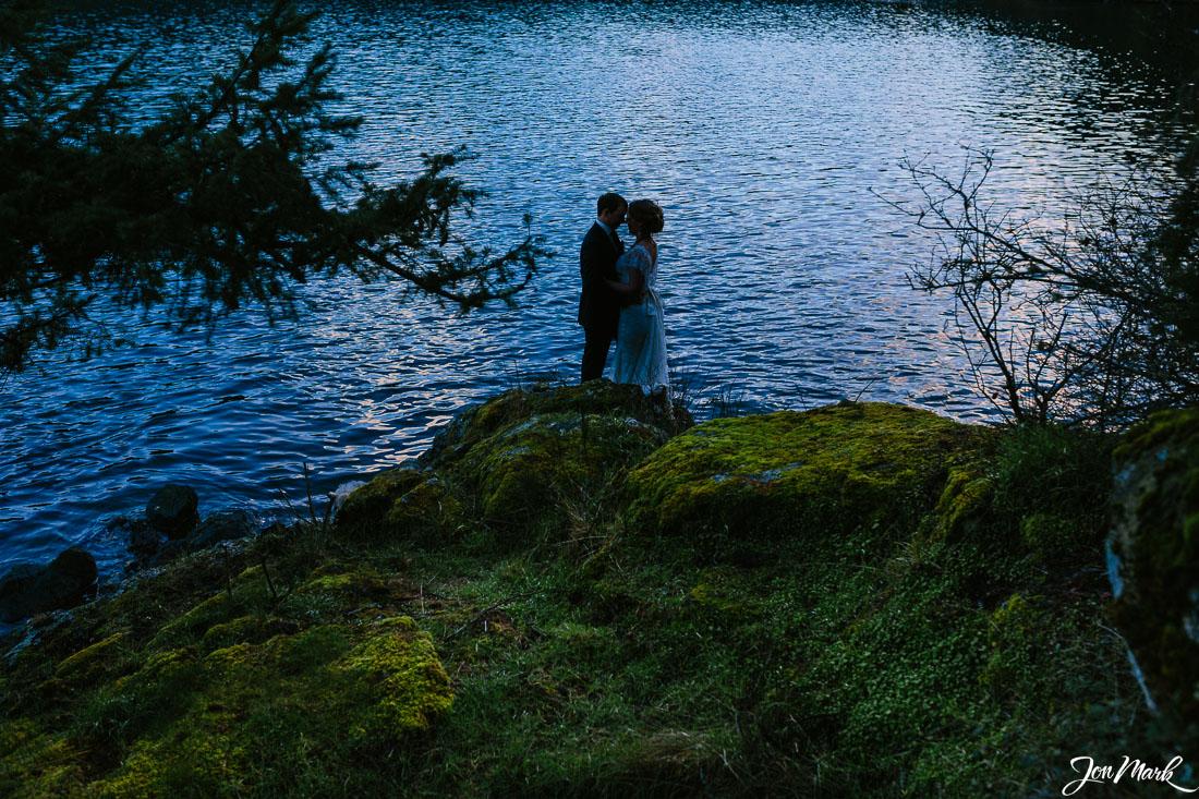 KalynAaronWedding-VictoriaWeddingPhotography-1059