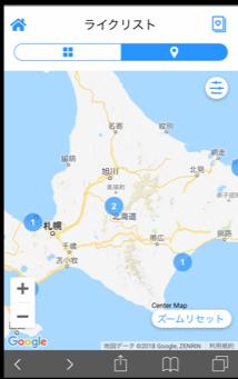 ③リストの写真は地図上でも検索可能