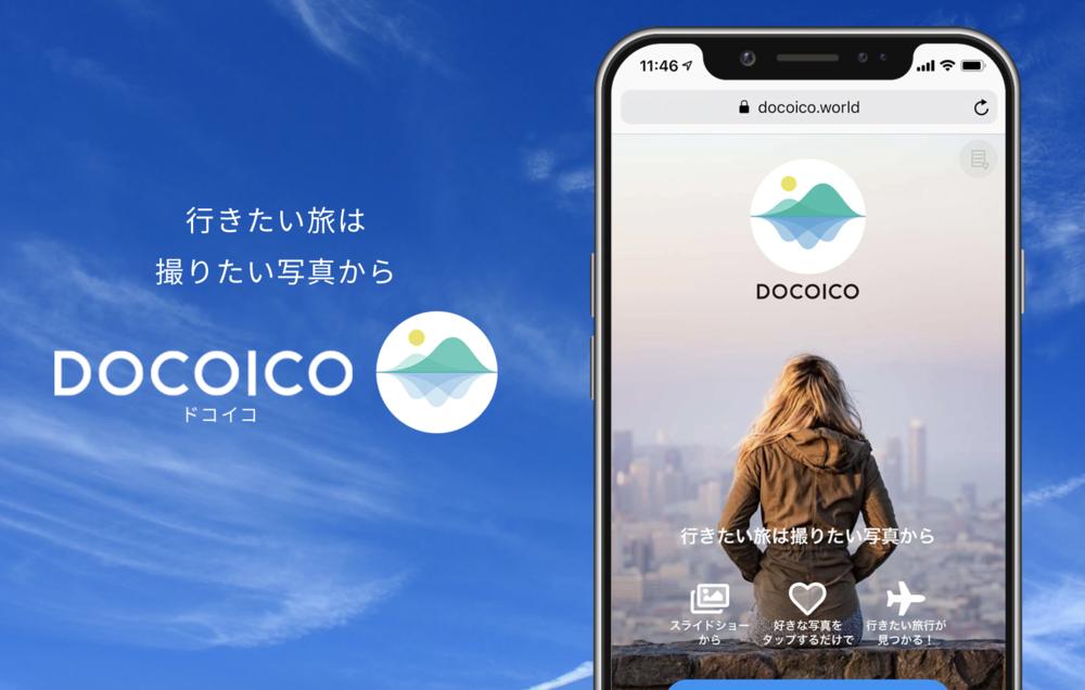 docoico_introduction.jpg