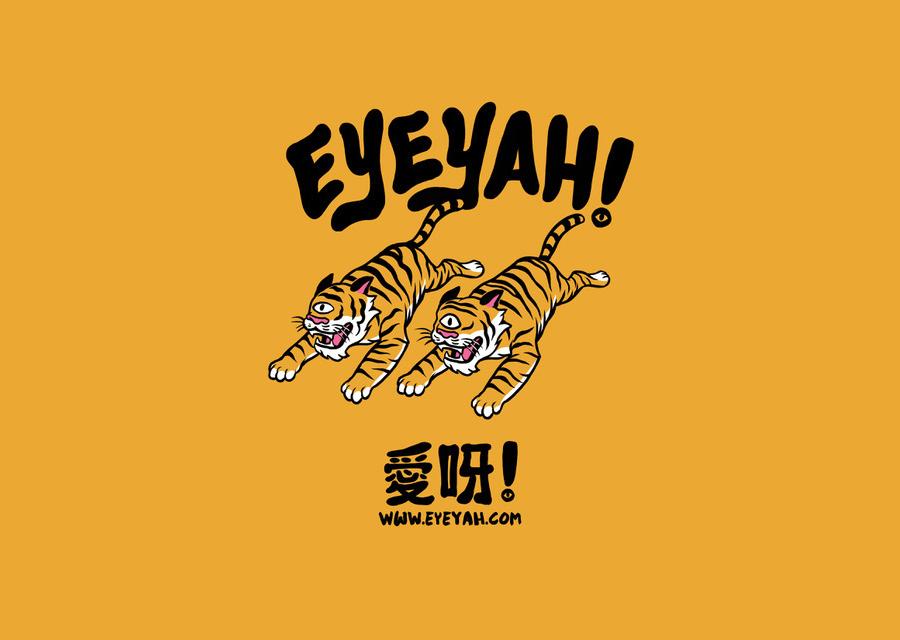 Eyeyah_A3 Poster 002.jpeg