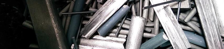 Tungsten -