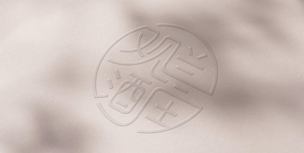 GUANLAN_logo.jpg