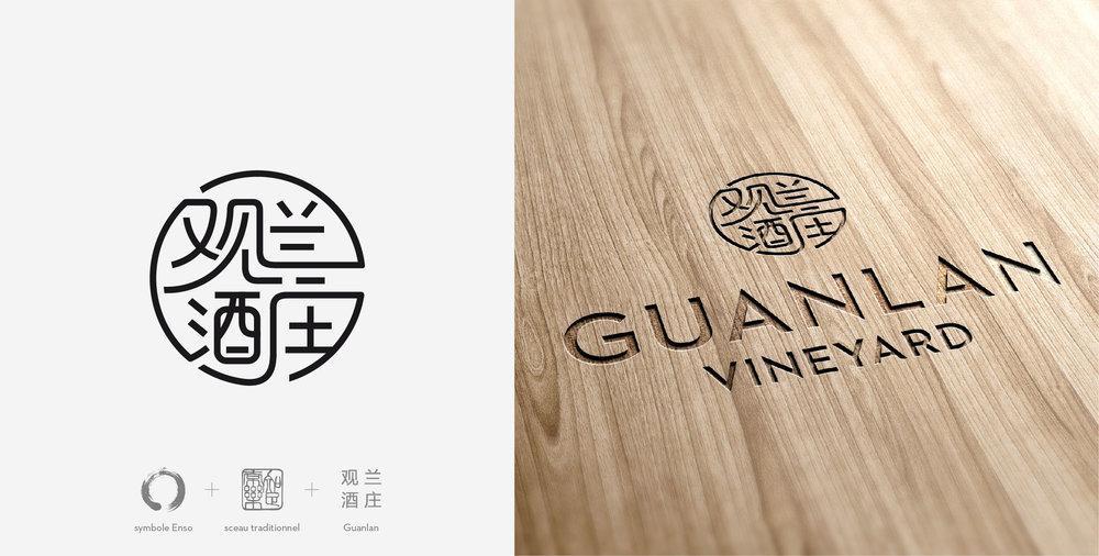 Symbole du vignoble Guanlan