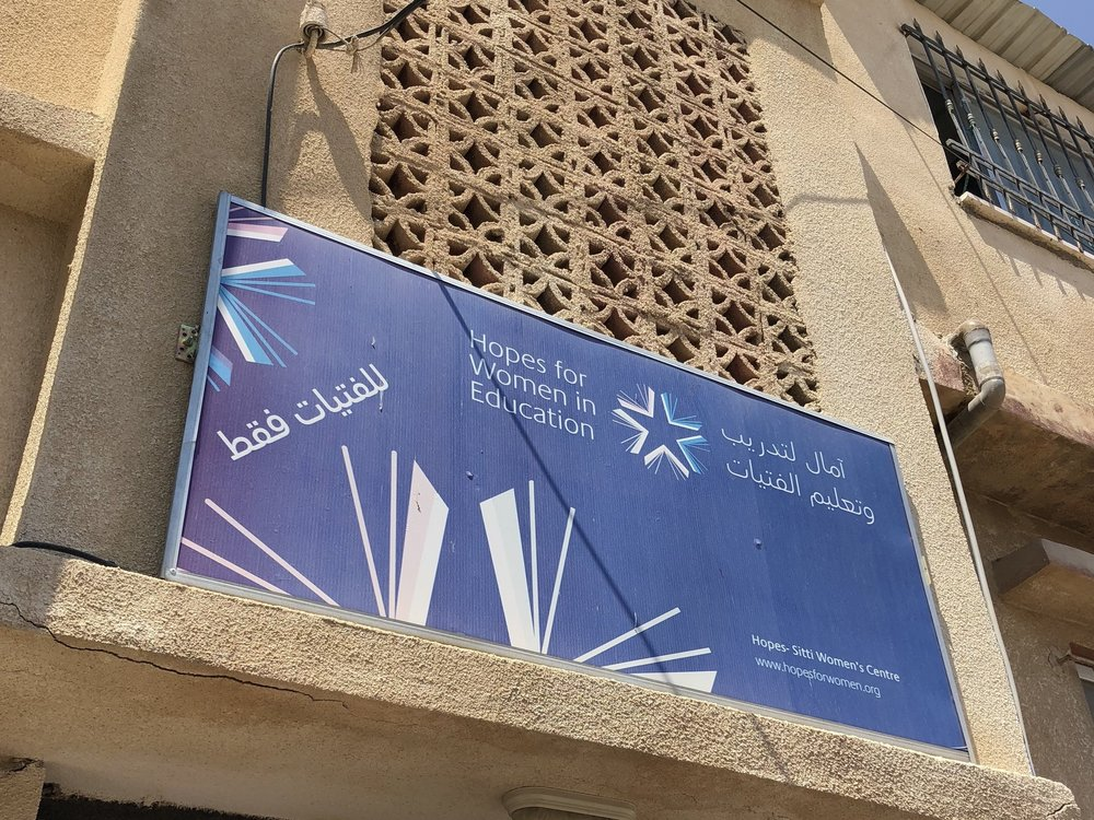 |  Jordan  | Amman, Jerash Camp