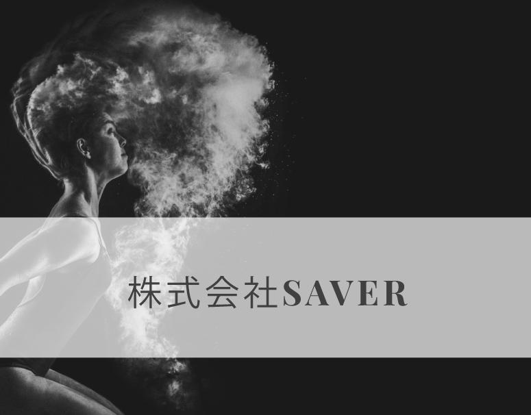 partners-saver.png