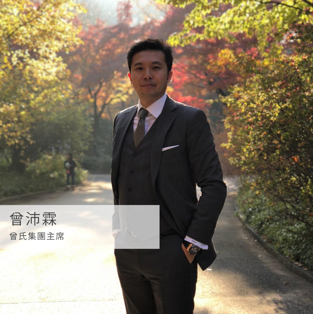 Patrick-chairman-pic-chinese.jpg