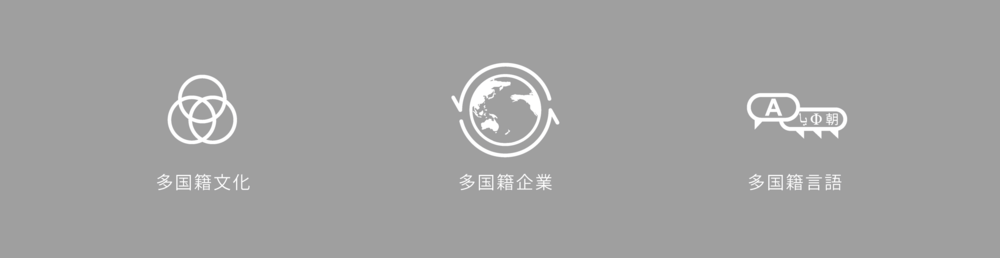 tsangs-japanase-infographic-3.png