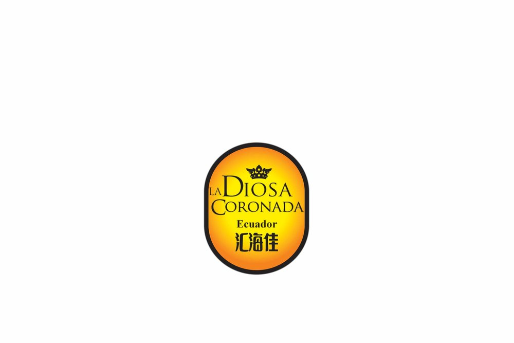 DiosaCoronadaEtiqueta.jpg