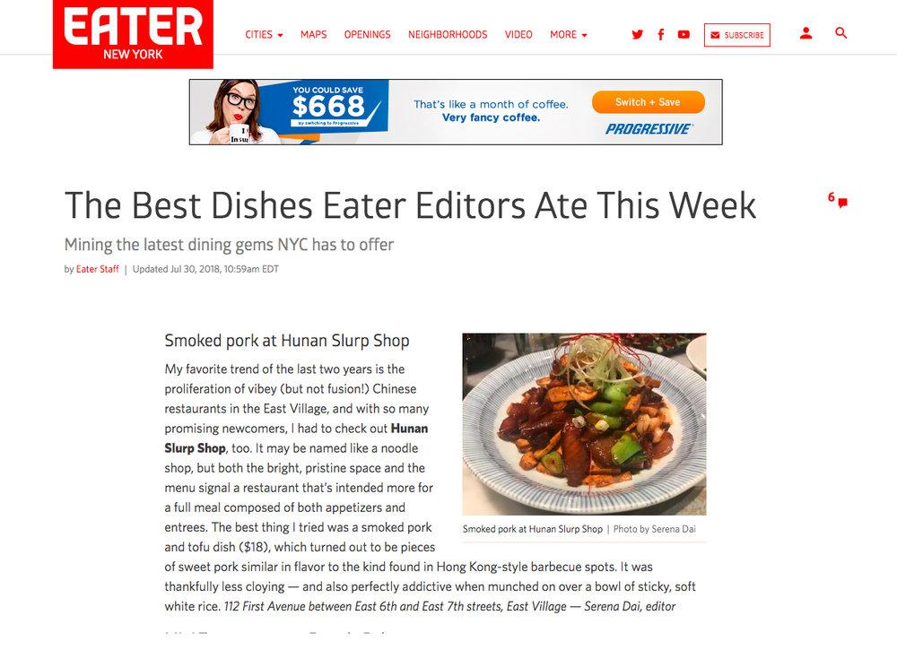 180618, NY.Eater.com.jpg