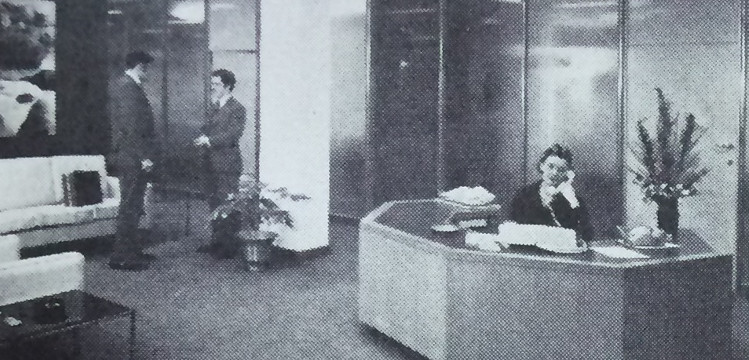 Image from  Behind closed doors:the world of Australian advertising 1959-1989.  By Jackie Dickenson and Robert Crawford.