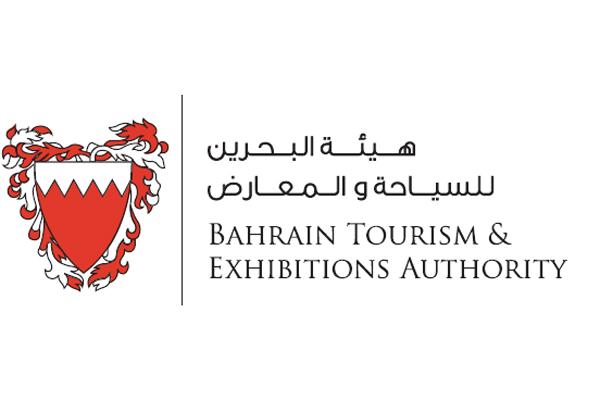bahrain06_logo.jpg