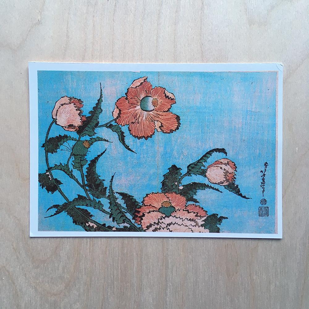 Haiku Adventure Hokusai postcard 3.png