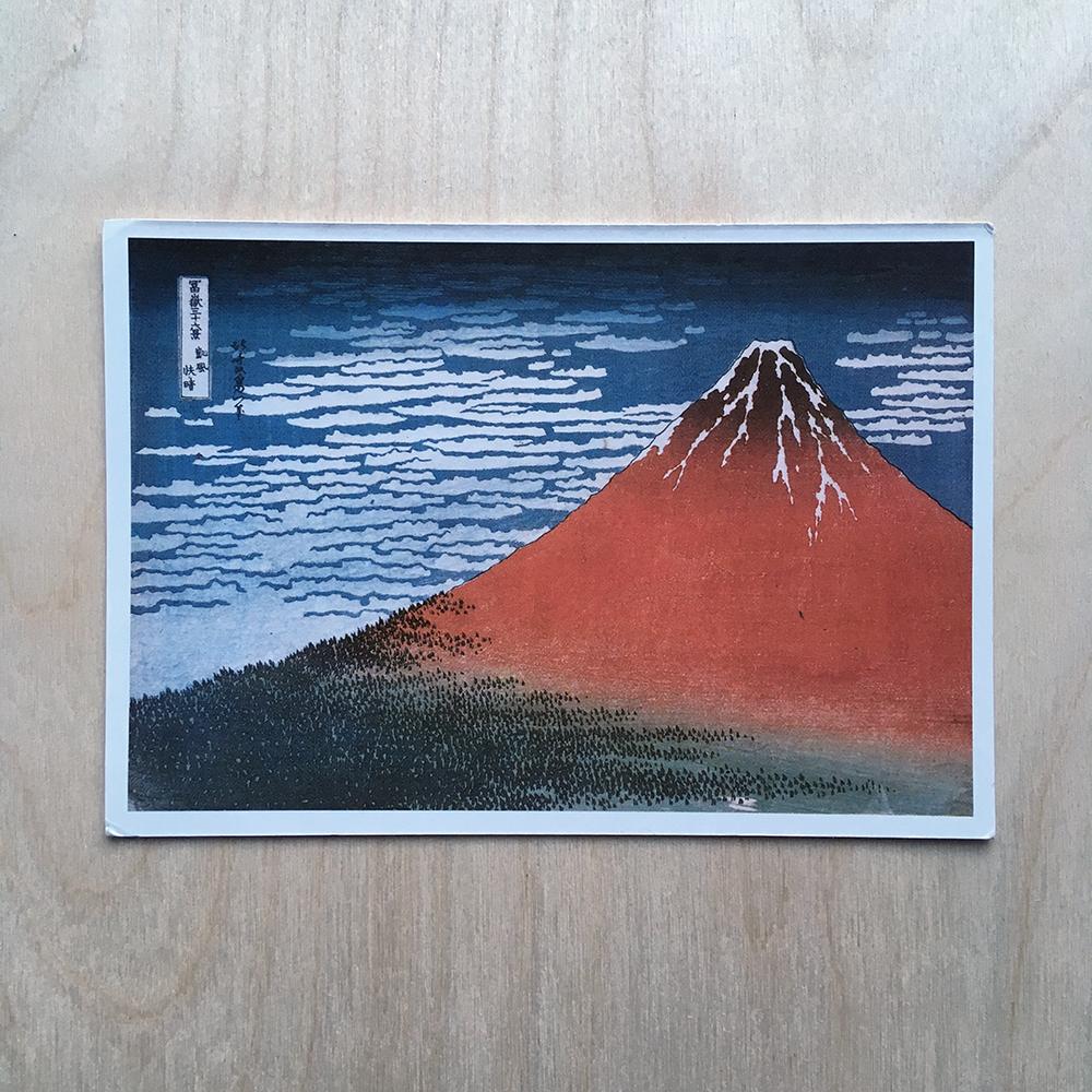 Fine Wind, Clear Weather     Hokusai