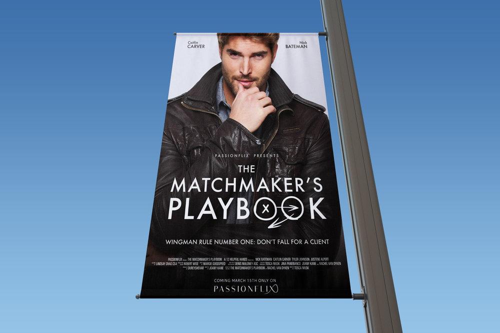 matchmaker-street-banner.jpg