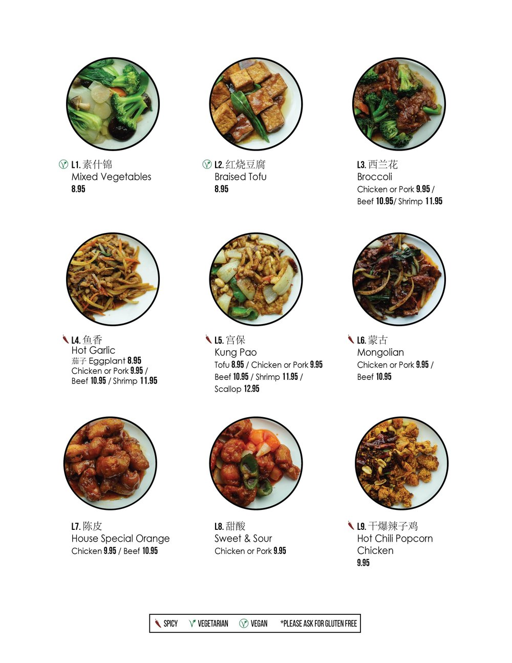 SNS Lunch Menu for Website-03.jpg