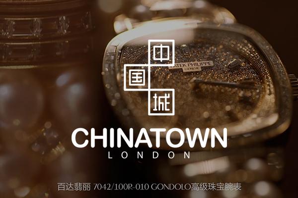 China Content