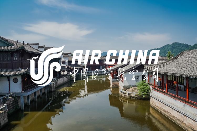 airchina_logo_banner.jpg
