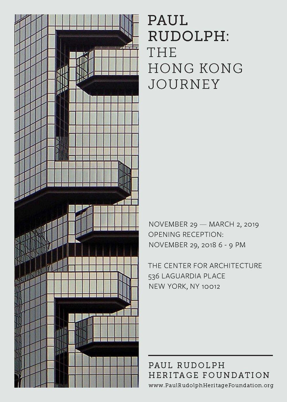 HongKongJourney.jpg