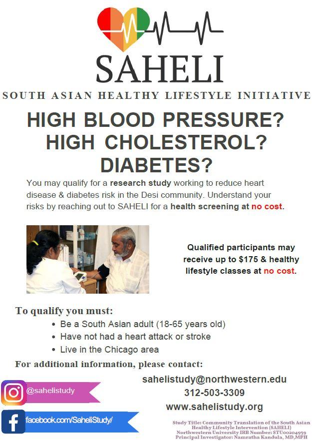 SAHELI English flyer.JPG