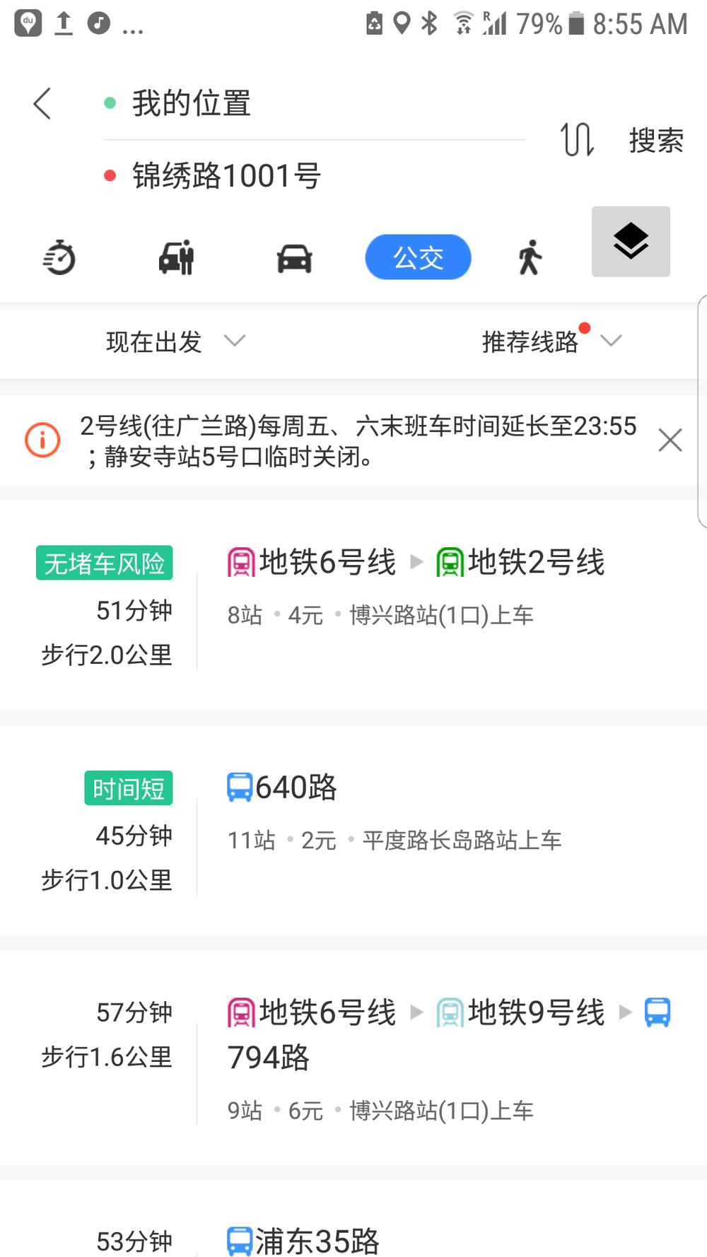 Screenshot_20180330-085503.png