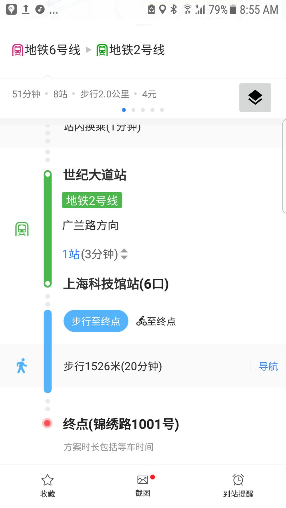 Screenshot_20180330-085521.png