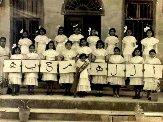 "Christian Girls' School in Nazareth, 1934: ""God (Allah) is love"""