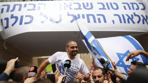 Elor Azaria receives a hero's welcome upon his return home after spending a stint in jail for shooting a motionless Palestinian attacker in Hebron, in Ramle, May 8, 2018 \ Ilan Assayag