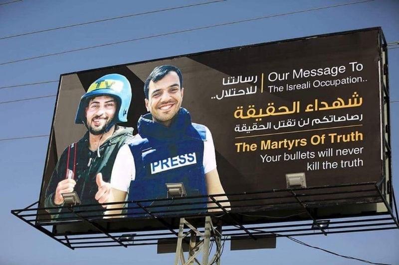 12-4-18 billboard.jpg