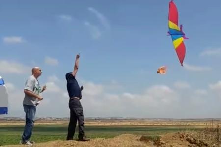12-7-18 kite.jpg