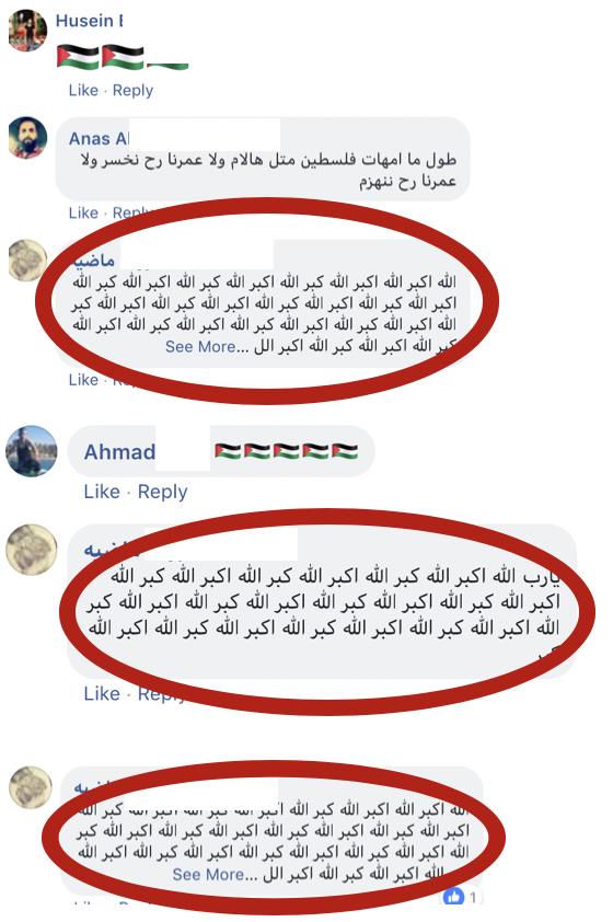 "Screenshots of some comments during the live stream of the Abu Hmeid home: ""Allahu Akbar"" (""God is Greater"")"