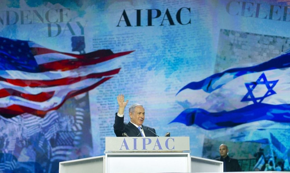 The American Israel Public Affairs Committee (AIPAC) is a lobbying group that advocates pro-Israel policies to the Congress and Executive Branch of the United States.