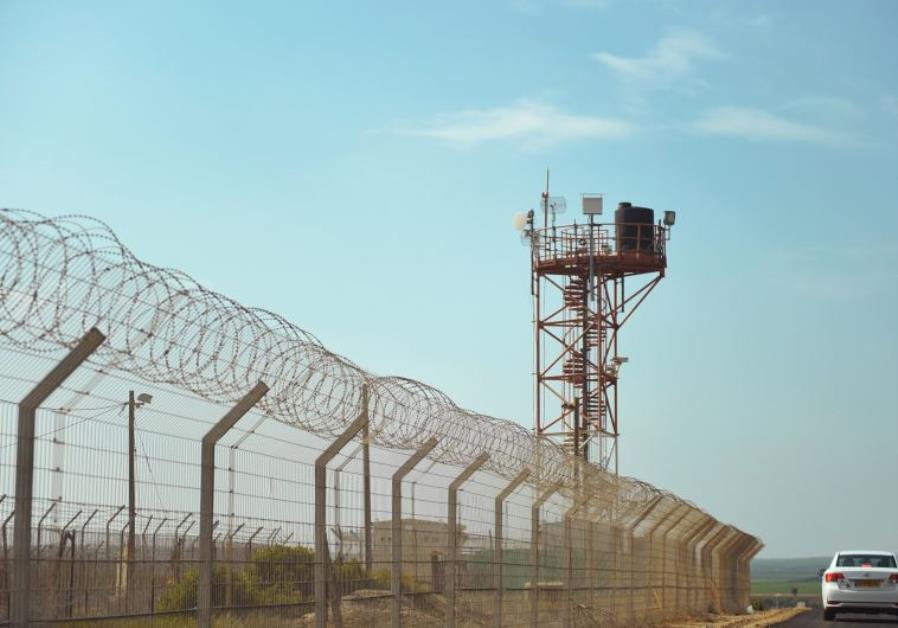 Gaza border fence.