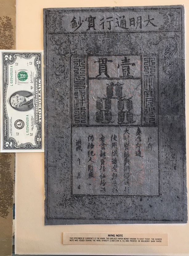 """Paper"" note from the early years of the Ming Dynasty"