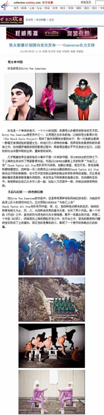 Article on Eastday, China