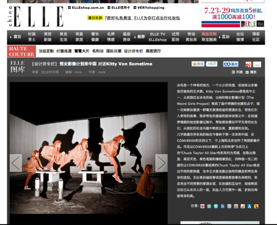 Article on ELLE China (Chinese)