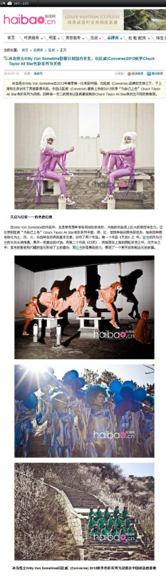Article on Haibao, China