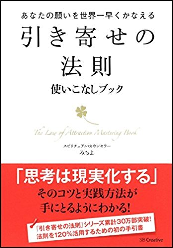 hikiyose-tsukaikonashi.jpg