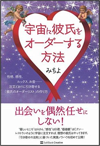 uchukare-order.jpg