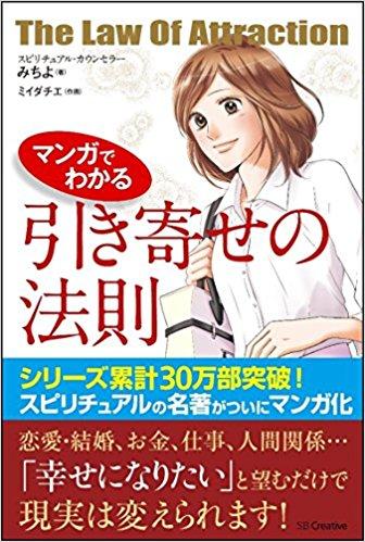 manga-hikiyose.jpg