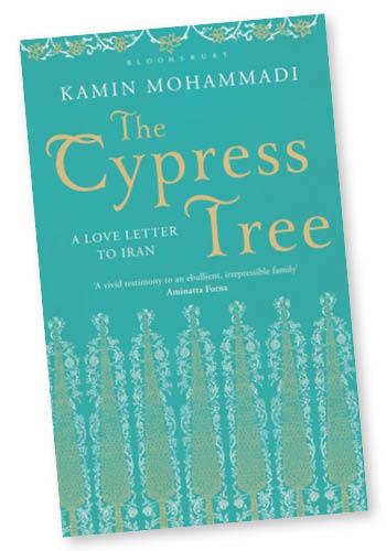 cypress_tree.jpg