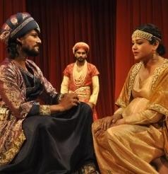 ASIAN CULTURE VULTURE  - Hamlet in Nepali