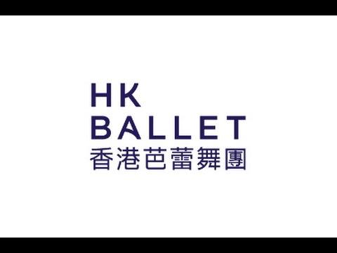 HKballet.jpg