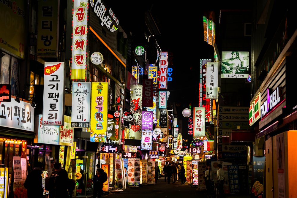 Did you learn any Korean or 11 things I learn in South Korea blog post by Alex Clermont writes 2.jpg