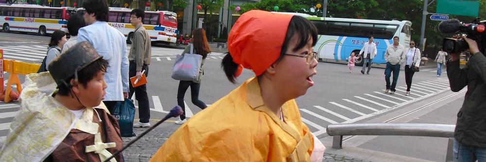 From the Seoul Lantern festival