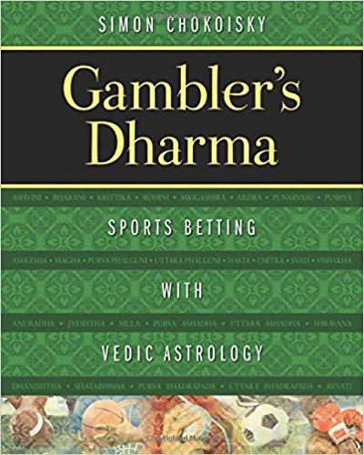 Gambler's.jpg