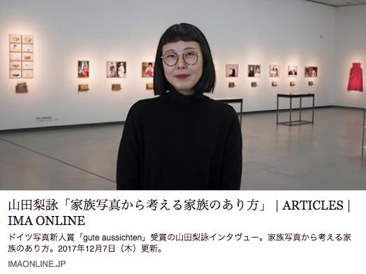 IMA ONLINE   Interview by Yumiko Urae Photo by Oliver Sieber December 2017