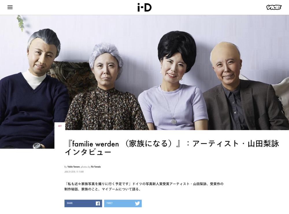 i-D     Interview by Yukiko Yamane January 2018