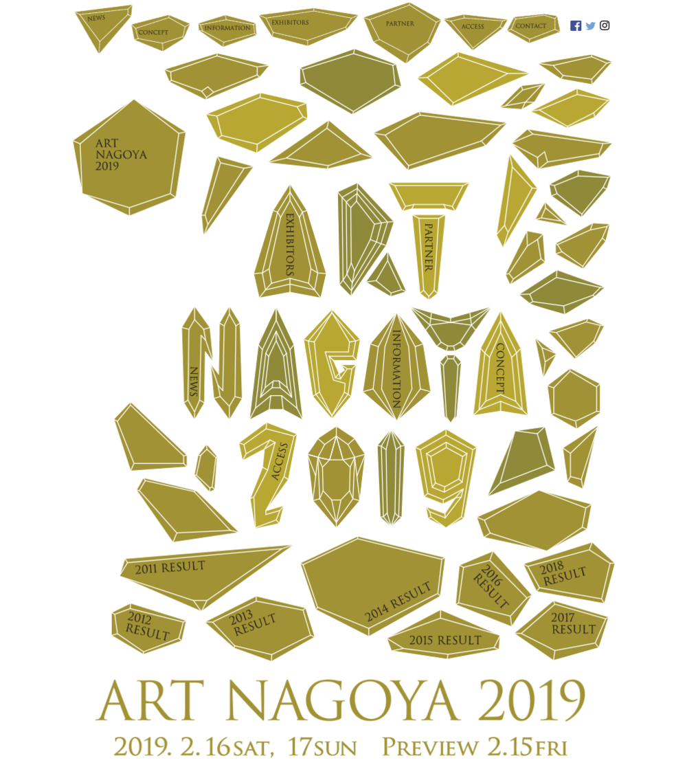 "Art Fair in Japan  My work ""Familie werden"" will be presented by FOCUS ROCK STUDIO & gallery. (Room 915)  ART NAGOYA 2019  http://artnagoya.jp  at Hotel Nagoya Castle 16. and 17. February 2019"