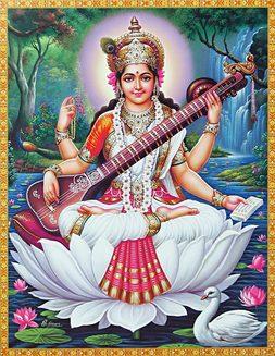 saraswati blog post goddess series