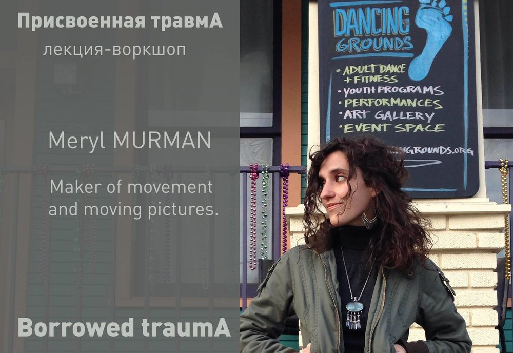Meryl-Murman-Borrowed-Trauma-Kyiv.jpg